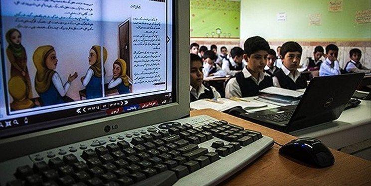 تحلیلی بر اجرای طرح پرانتقاد آموزشی شاد در کشور