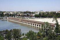 هوای اصفهان درشرایط سالم است / شاخص کیفی هوا 76
