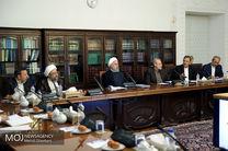 جلسه شورای عالی هماهنگی اقتصادی امروز برگزار شد
