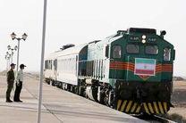 قیمت بلیط قطار مسافری ایران ترکیه 11 یورو است