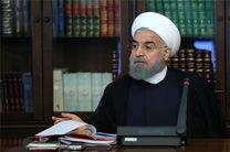 نامه بسیج ۶ دانشگاه تخصصی تهران به روحانی