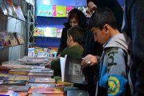 نزدیک به 1.8 میلیارد تومان کتاب در سیزدهمین نمایشگاه کتاب کرمانشاه به فروش رسید