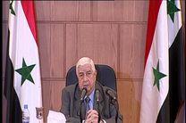 سوریه همزمان به مبارزه با تروریسم ادامه میدهد