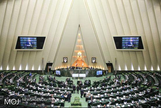 اسامی ناطقان میان دستور جلسه علنی مجلس
