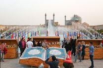 مسافرت به اصفهان در عید نوروز ممنوع شد