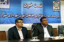 """148 میلیارد ریال تخفیف """"مسکن امید"""" در بافت فرسوده شیراز"""