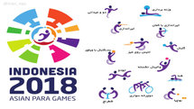 کاروان ایران در رده سوم جدول مدالی قرار گرفت