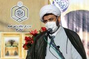 توزیع 4 هزار بسته معیشتی و تحصیلی در چهاردهمین مرحله طرح شمیم حسینی
