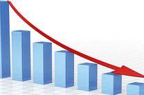 کاهش رشد اقتصادی در اتریش تا سال 2023
