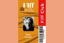 شرایط استفاده از برنامههای جشنواره جهانی فیلم فجر اعلام شد