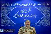 نشست خبری رییس سازمان پدافند غیر عامل کشور - ۲۸ مهر ۱۳۹۹