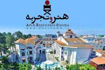 نخستین سینمای هنر و تجربه شمال کشور در بابل افتتاح شد