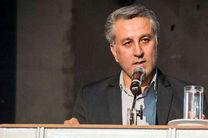 """""""نمایشگاه بزرگ کتاب فارس""""، ارگان ها و سازمان های فرهنگی استان فارس را به همکاری دعوت می کند"""