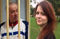 جاسوس سابق روس و دخترش با گاز اعصاب هدف قرار گرفتند