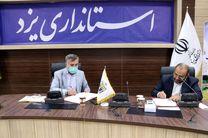 لزوم همکاری اعضای شوراهای اسلامی شهر و روستا و شهرداری های استان با کمیه امداد