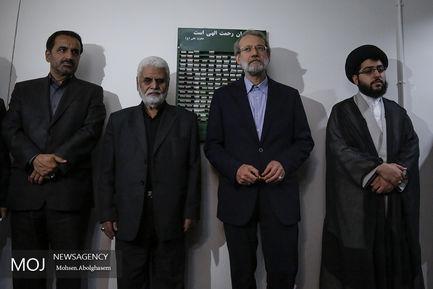 مراسم چهلم شهدای حمله تروریستی مجلس