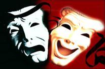 برگزاری اولین جشنواره تئاتر بانو