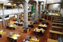 درخشش فهرست نویسی نسخ خطی کتابخانه ملی ایران در جهان