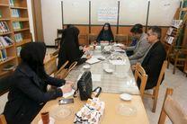 """جلسه کارگروه آموزش و اطلاع رسانی""""کنوانسیون حقوق کودک""""در شفت برگزار شد"""