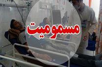 مسمومیت 34 دانشآموز تهرانی بر اثر مسمومیت