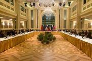 نشست امروز کمیسیون مشترک برجام ساعت ۱۶:۳۰ برگزار می شود