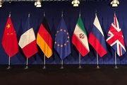 تشکیل کمیسیون مشترک برجام در ماه ژوئن