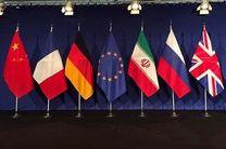 موانع حضور ایران در برجام