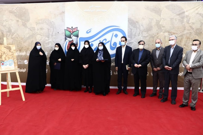 همایش نقش محوری زنان در دفاع مقدس برگزار شد