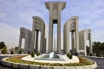 دانشگاه صنعتی اصفهان در بین دانشگاه های برتر جوان در دنیا سال 2017