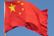 China insisted US to act upon its commitments to WHO