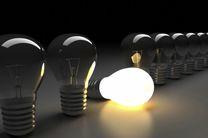برنامه قطعی برق تهران در 14 مرداد اعلام شد