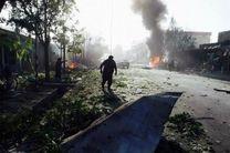 آخرین اخبار از انفجار تروریستی در کابل