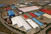 واگذاری حق بهره برداری ناحیه صنعتی هشجین به سرمایه گذار بخش خصوصی