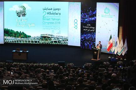 افتتاح دومین همایش تهران هوشمند