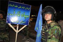 جزئیات دستگیری یک جاسوس زن توسط سپاه کرمان