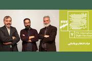 معرفی هیات انتخاب بخش پویانمایی هفتمین جشنواره فیلم شهر