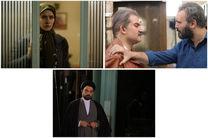 سریالهای رمضانی مشخص شدند