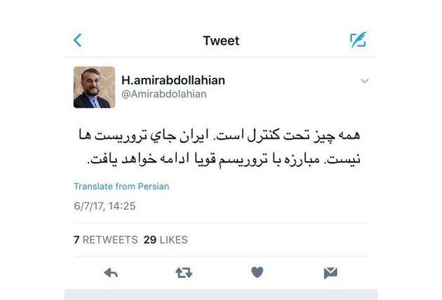 امیر عبداللهیان: ایران جای تروریست ها نیست