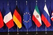 زمان نشست وزرای خارجه اتحادیه اروپا درباره ایران اعلام شد