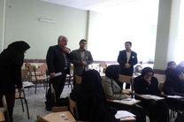 کارگاه آموزشی نظارت بالینی و درس پژوهی در آموزش و پرورش لرستان برگزار شد