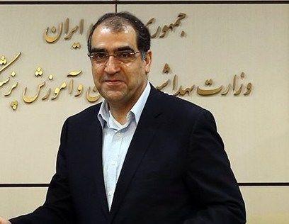 دو قلم داروی جدید در اصفهان رونمایی شد