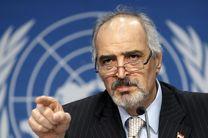 مخازن شیمیایی سوریه در دریای مدیترانه بر روی کشتی آمریکایی امحا شد