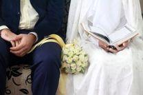"""معیار دختران برای ازدواج""""حسابگری"""" است نه عشق!"""