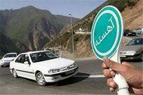 اجرای طرح 30-60 در کرمانشاه