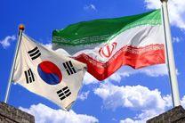 کره جنوبی مقابل آمریکا اراده ای ندارد/ مجلس و قوه قضائیه بر پیگیری حقوقی پول های بلوکه شده نظارت کنند