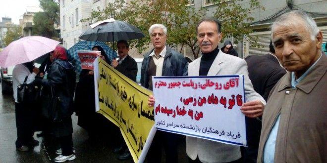 """پرداخت پاداش فرهنگیان بازنشسته سال ۹۷ """"وعده"""" یا """"موعد"""" ؟!"""
