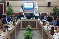 برگزاری نشست شهردار کرمانشاه با مدیران شهرداری تهران در خصوص اربعین حسینی