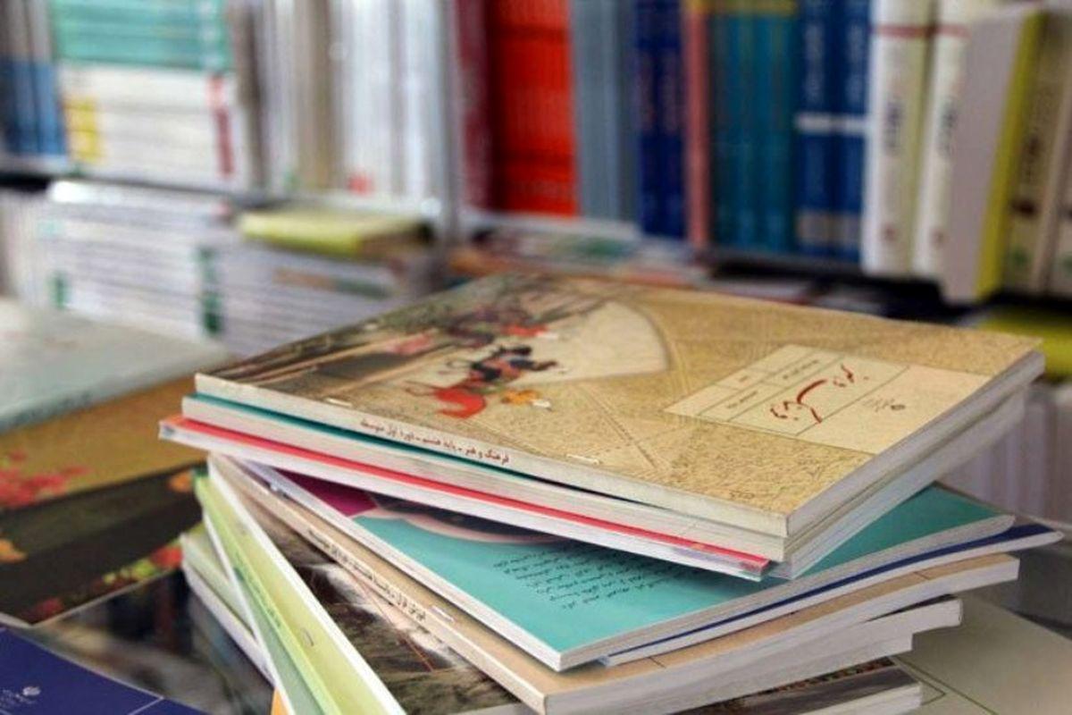 آغاز توزیع کتابهای درسی دانش آموزان از امروز