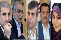 کدام اعضای ادوار شورای شهر کرج تأیید صلاحیت شدند؟