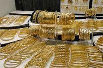 قیمت طلا 2 بهمن ماه 97/ قیمت طلای دست دوم اعلام شد